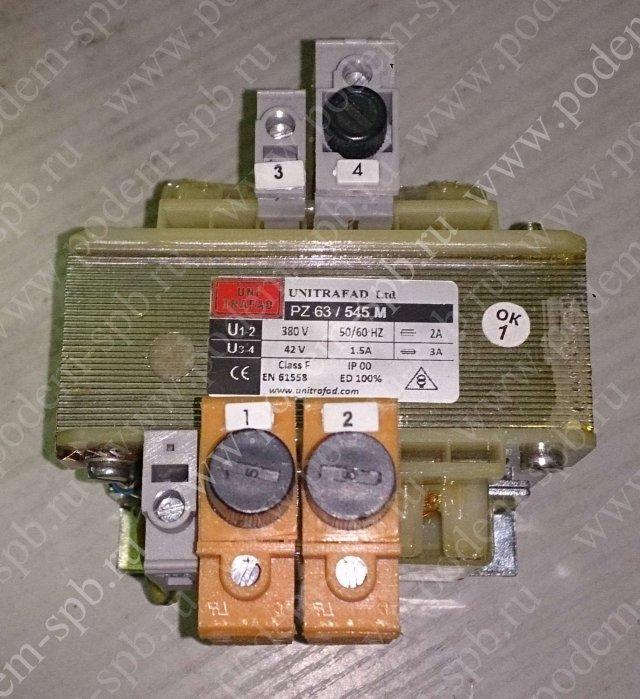 Трансформатор марки PZ-63