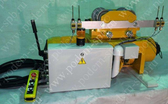 Тельфер для атомной промышленности