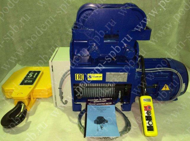 Таль электрическая Элмот Елмот HVAT4511TpE206S