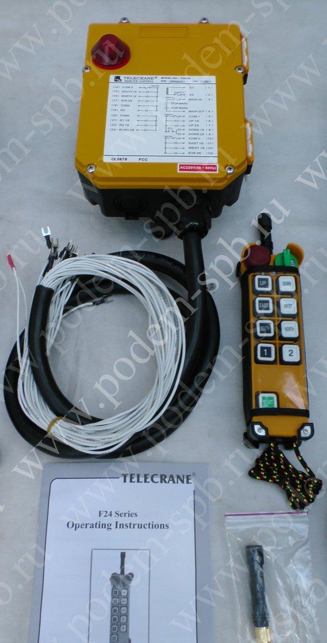 TELECRANE F24-8D