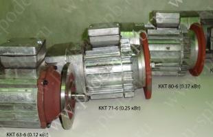 Двигатель марки ККТ