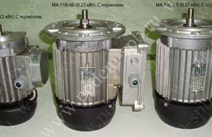 Двигатель марки МА