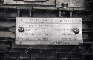 Двигатель марки КТ 71-В6 35NT (0.25 кВт)