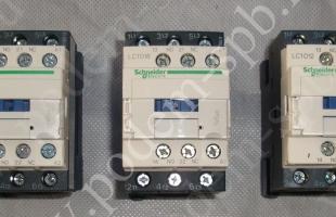 Контактор марки LC1