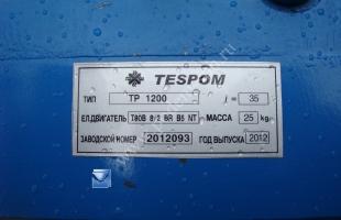 Мотор-редуктор марки ТР1200