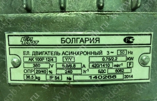 Двигатель марки АК 100 Р 12/4