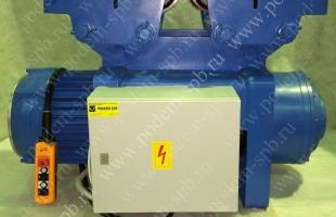 Таль электрическая 10 т