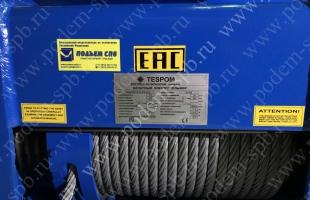 Таль EKN20 MH7-50 2/1H12V8Тр