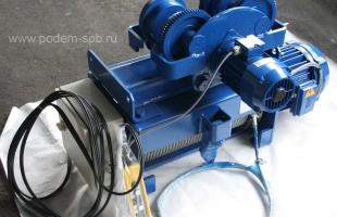 Таль электрическая канатная тип HVAT