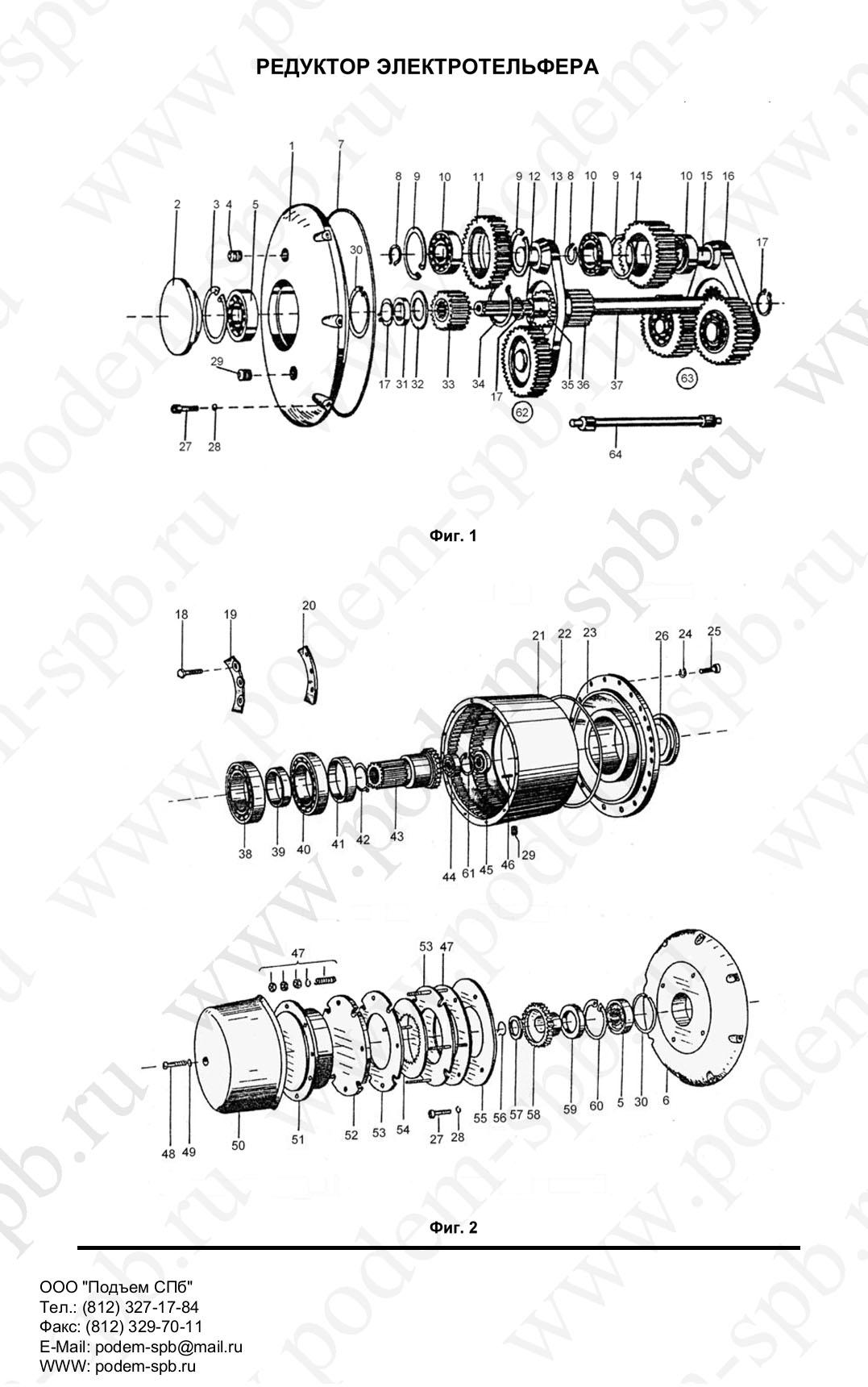 Каталог на редуктор тали электрической канатной тип «Т»