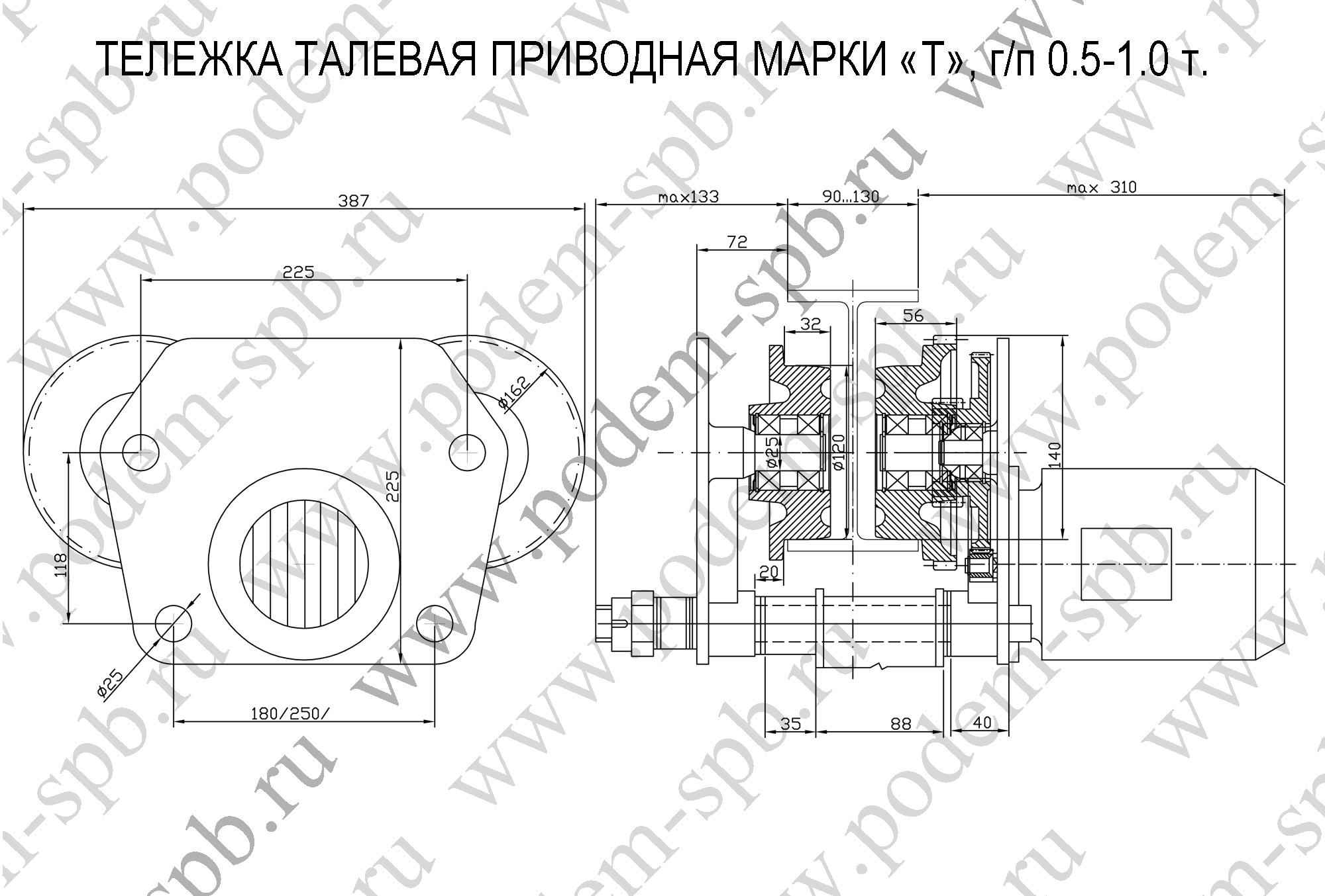 Тележка талевая приводная жесткая г/п 0.5-1.0 т.
